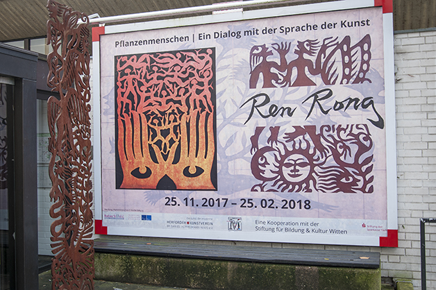Ren Rong Links 5 Plakat